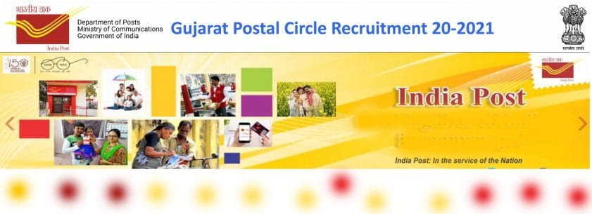 gujarat postal circle recruitment 2020