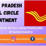 Andhra Pradesh Post Office Recruitment