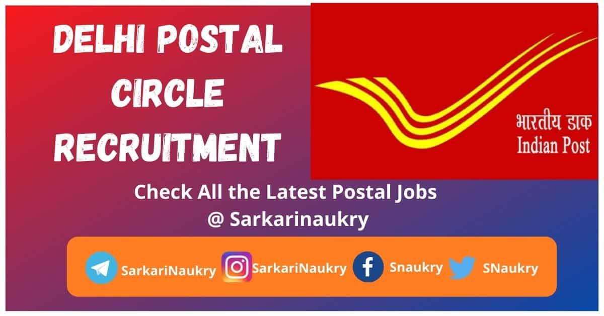 Delhi Post Office Recruitment